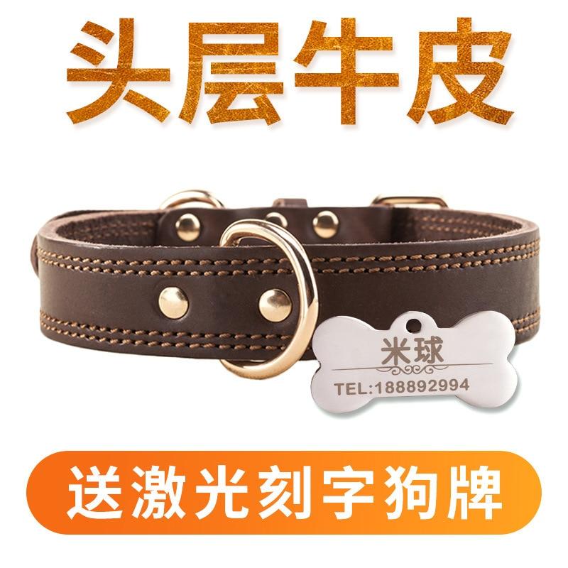 Cowhide Dog Neck Ring Lettering Dog Tag Genuine Leather Collar Pet Collar And Medium-sized Dog Golden Retriever Labrador Bandana