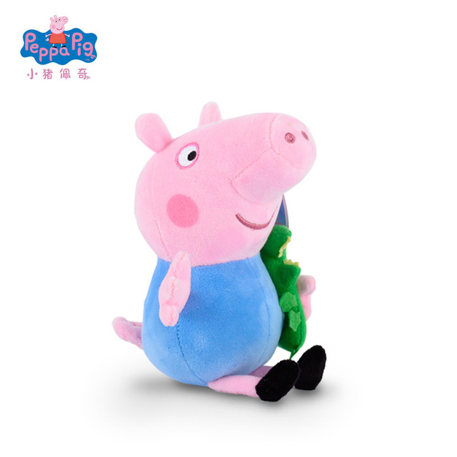 19cm Peppa Pig George Pepa Pig Family Plush Toys Stuffed Doll Party Decorations Ornament Keychain Toys For Children