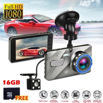 4 pulgadas HD 1080P cámara de doble lente visión nocturna Grabación en bucle 170 grados coche DVR Video cámara de salpicadero grabador trasero frontal