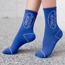 Cotton Women Socks Autumn Winter Harajuku Midi Breathable High Quality Female Sock Funny Korean Style