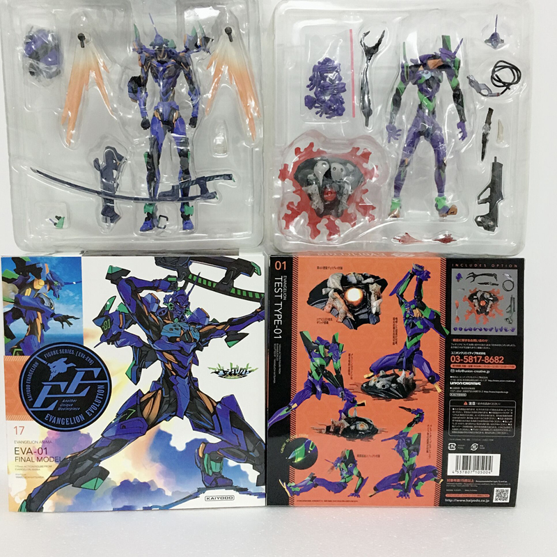 With Led Light Amazing Yamaguchi Revoltech EVA Action Figure Collectible Model Toy