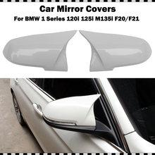 F20 блестящий белый пластиковый зеркальный чехол для bmw 1 серии