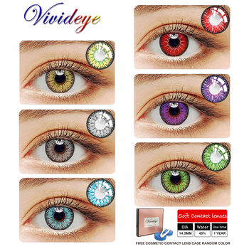 Good And Cheap Products Fast Delivery Worldwide Eye Contact Lens Colored In Shop Onvi