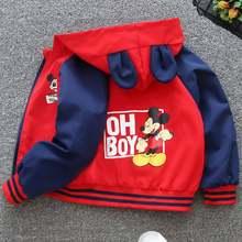 Sonbahar yeni çocuk karikatür Mickey ceket erkek ve kız bebek gezi giyim ceket çocuk fermuar hırka ceket