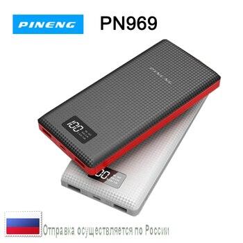 PINENG Power Bank 20000mAh PN 969 Dual USB pn969 LED display Li polymer battery for Mobile