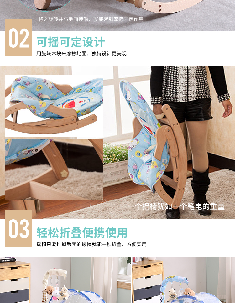 H842cdd89b58e48be848a594e6f52a8500 Soothing Chair Rocking Baby Tremble Small Cradle Bed Solid Wood Reclining With Doll To Coax Sleeping Artif