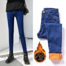 Теплые джинсы для женщин Стрейчевые теплые обтягивающие вельветовые