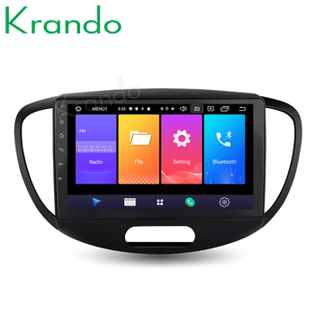 Krando Android 9.0 9 IPS Big screen car multimedia system for Hyundai Grand I10 2008-2012 navigtaion player GPS No 2din DVD image