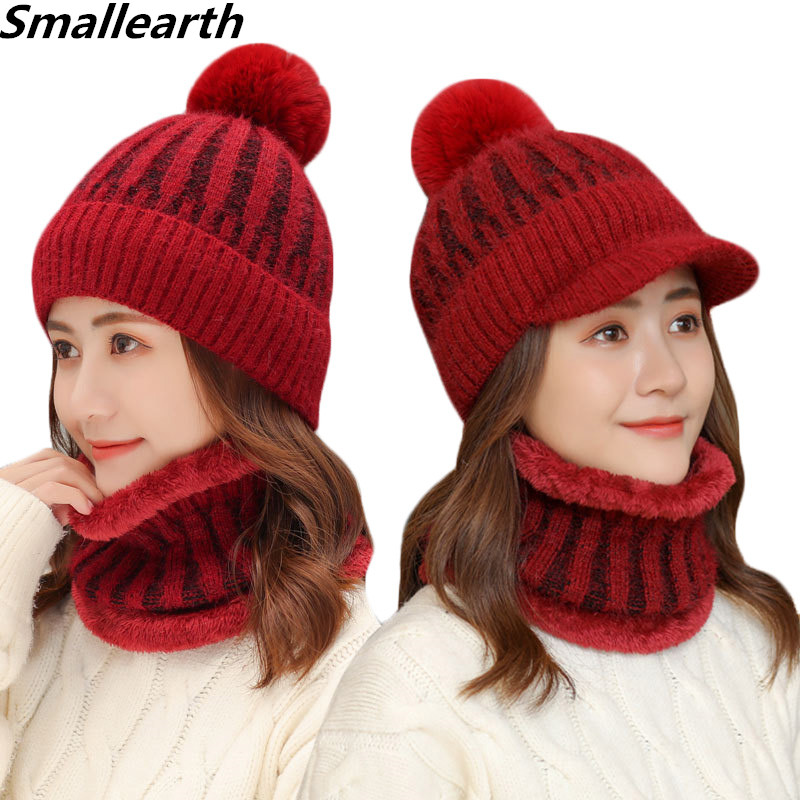 2019 Winter Women Knitted Hat Scarf 2Pcs Set Female Plus Velvet Thickening Windproof Caps Outdoor Cycling Warm Scarf Hats Sets
