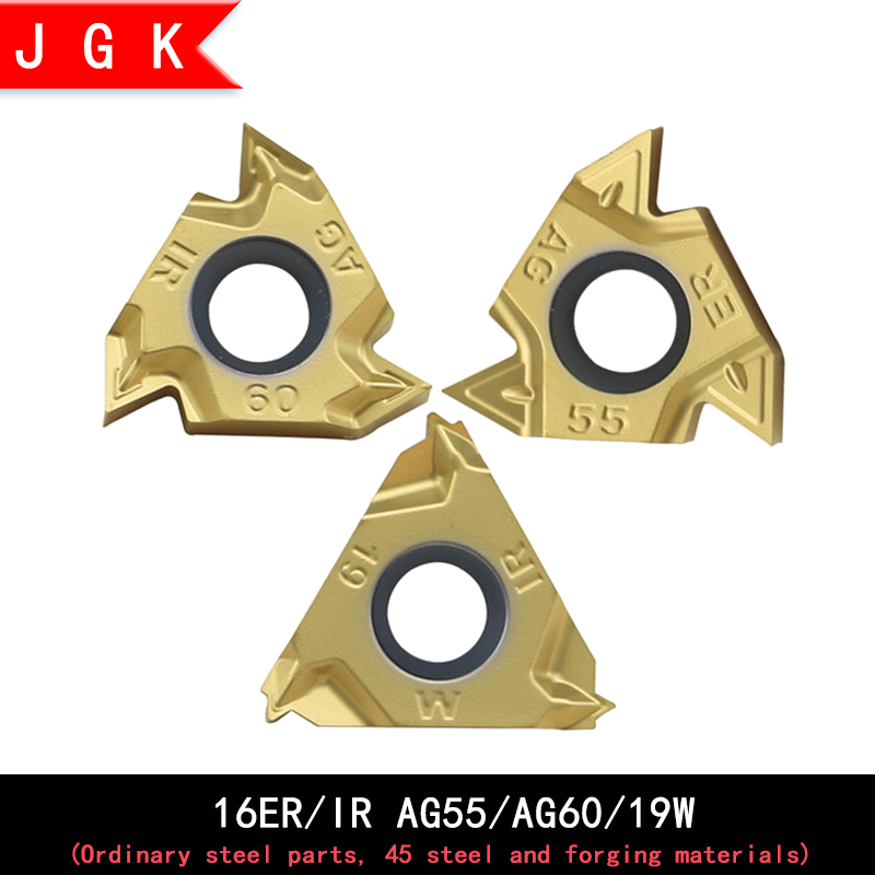Thread Inserts 16ER AG55 16IR AG60 19W Turning Tool Internal And External Screw Thread Insert For  Ordinary Steel Parts,45 Steel