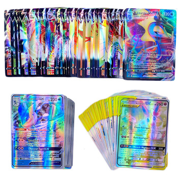 300 Pcs French Version Pokemoning GX Card Shining TAKARA TOMY Cards Game Battle Carte Trading Children Toy
