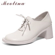 Meotina Natural Genuine Leather High Heel Pumps Women Shoes Round Toe Thick Heels Lace Up Footwear Ladies Autumn Beige Black krazing pot recommend autumn cow leather wedges thick bottom high heels straw sole pumps lace up mixed color oxford shoes l92
