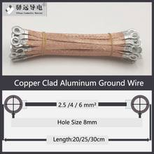 10Pcs Bridge Connection Ground Wire Span Cable 6 Square Copper Clad Aluminum Electric Box Soft Connection Hole Size 8mm