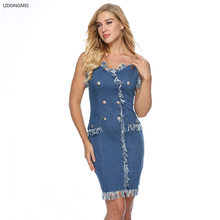Summer Women's Deep V-neck Off-shoulder Sling Double Breasted Denim Hip-wrapped Sexy Fashion Temperament Special Dress SS8123