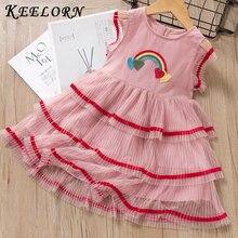 Keelorn Girls Pink Dress 2020 Brand Kids Elegant Clothes Rainbow Sleeveless Lace Mesh Dresses Girls Floral