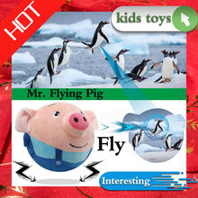 Musical Dancing pig Electric Toys Jump Ball Cartoon Pig Children's Electric Plush Toy Language Teaching for Children(China)