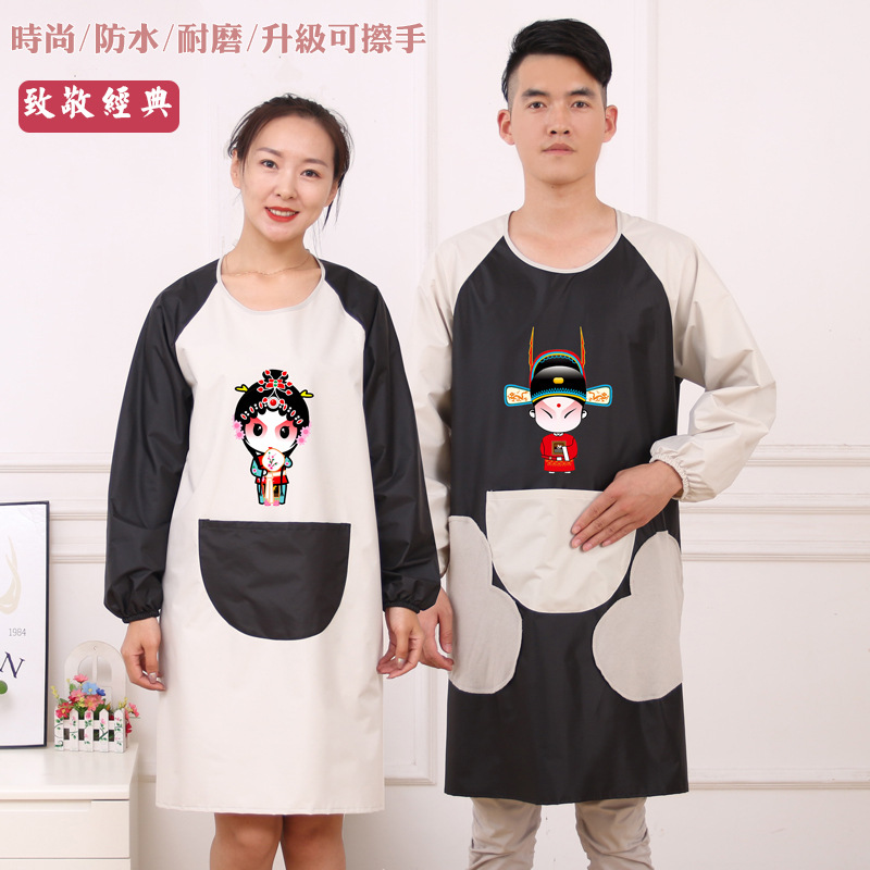 Men And Women Fashion Wipable Hand Kitchen Long Sleeve Waterproof Adult Apron Oil Resistant Cartoon Work Clothes Protective Clot