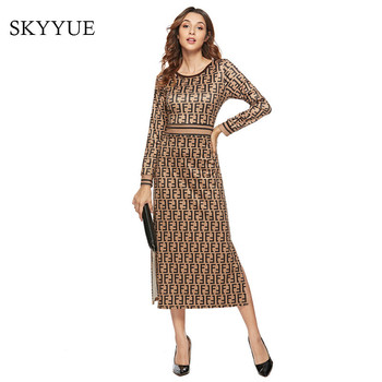SKYYUE new pattern women print dress sleeve female casual straight dresses chic Mid-Calf length vestidos party dress  plus size 1