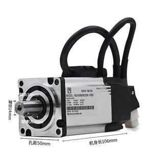 Image 3 - 400w 3000rpm 1.27NM 60mm 220V AC servo motor drive kit 17bit JMC 60JASM504230K 17BC+JASD4002 20B