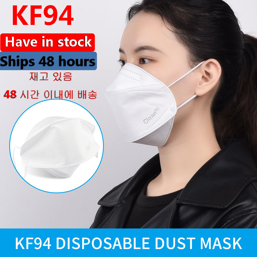 10pcs KF94 Face Mask Filters Anti Pollution Dust Mask Respirator Mask Protective Mouth Mask Anti Dust Anti PM2.5 Fogs