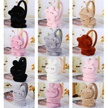 New Winter Warm And Lovely Five Pointed Star Plush Children With Telescopic Ears Covering Ear Muff Gift