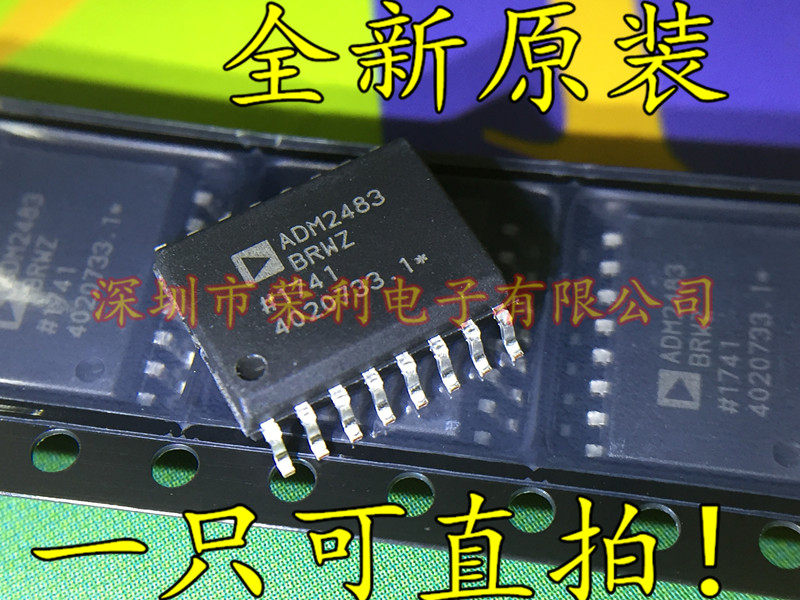 10 шт., новые оригинальные кнопки ADM2483BRWZ лапками углублением SOP-16 ADM2483 RS-485