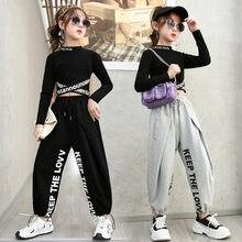 Meninas roupas jazz treino primavera verão dança crianças hip hop carta t camisa + calça solta 6 7 8 9 10 12 13 14 15 16 anos