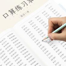 Тетрадь для каллиграфии с цифровым номером 1 100 2 шт