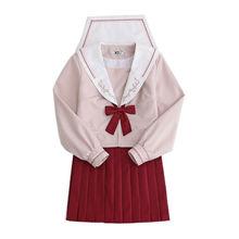 JK Uniform Japanese Sailor Suit Long Short Sleeve Student School Uniform