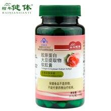 Skin Whitening Pills Collagen Capsules Anti-Eaging Fish Collagen