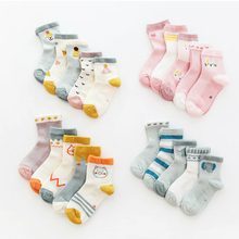 5Pairs/lot Newborn Baby Socks for Girls Cotton Boy Toddler Clothes Accessories