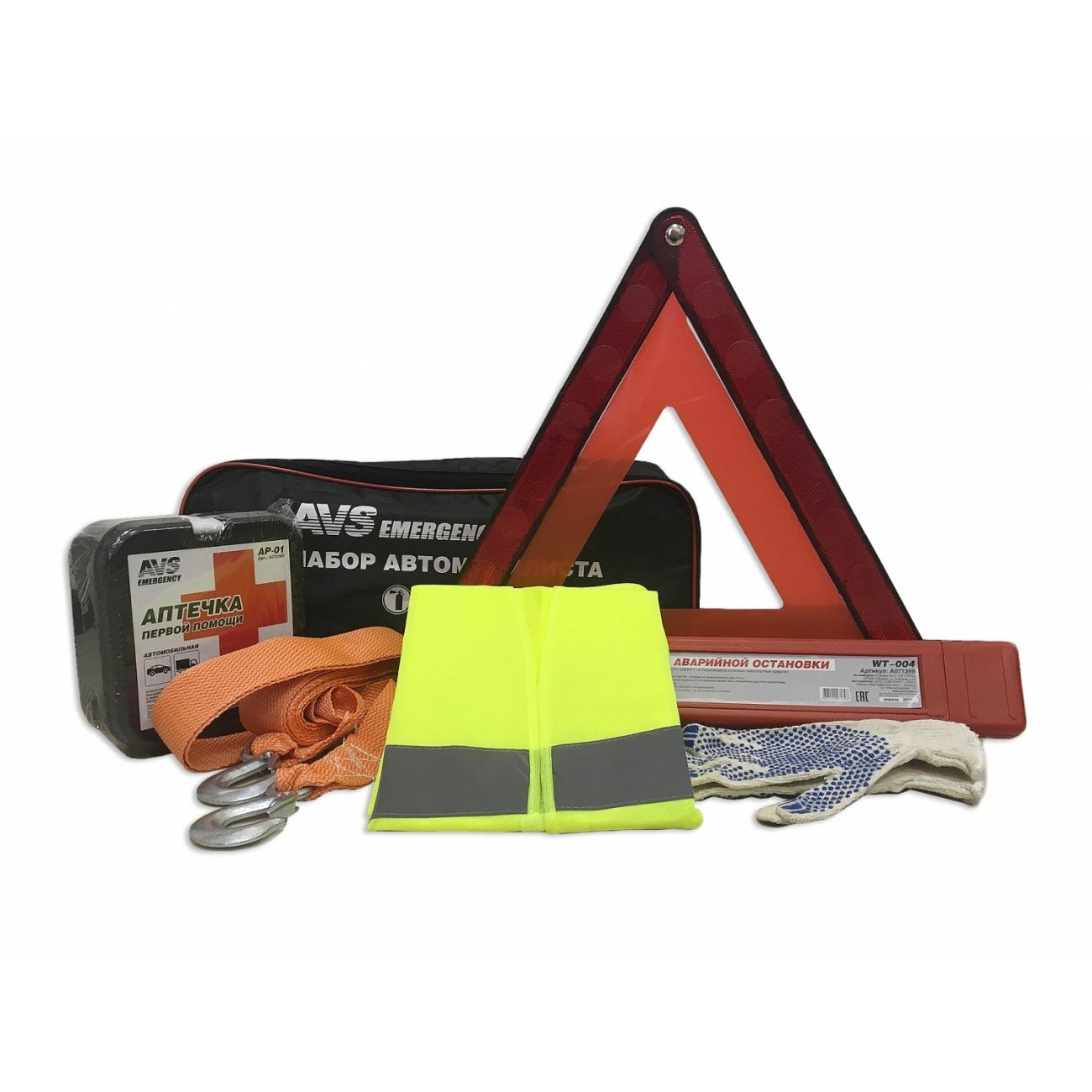 Set Of Motorist 6 Pieces AVS AN-01 Car Road Assistance Set Car Road