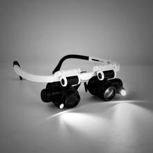 СВЕТОДИОДНЫЙ Лупа Стекло es Лупа 8X 23X двойной глаз ювелирные изделия Часы Ремонт Инструменты 8 объектив лампа лупы очки увеличительное стекло светильник