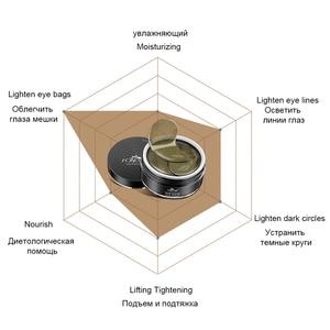 Image 3 - FONCE Parches de Ojo de cristal de colágeno para té negro, 60 Uds., eliminador Natural de ojeras, se desvanece, líneas finas, máscaras de bolsa para dormir