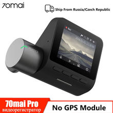 70mai Pro Dash Cam Wifi Mobil DVR Kamera Tidak Ada GPS ADAS 1944P HD G-Sensor 24H Parkir monitor 70 Mai Dashcam Perekam Video(China)