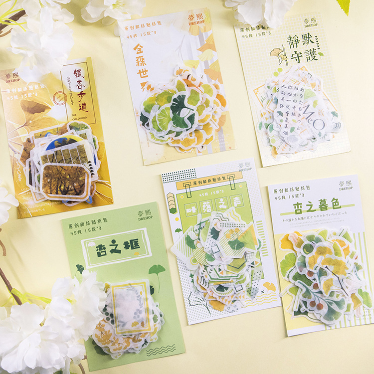 45 Pcs/set Vintage Stickers Autumn Plant Ginkgo Decoration Stickers For DIY Scrapbooking Bullet Journal Stationery Kids Gifts