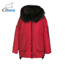 ICEbear 2019 new winter long women's down coat fashion warm ladies jacket hooded brand ladies clothing GN118125P