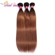 FEEL ME Ombre Straight Hair Bundles 1B/30 Peruvian Human Hair