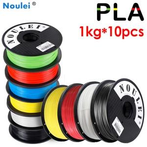 Noulei 3d Printer Filament PLA