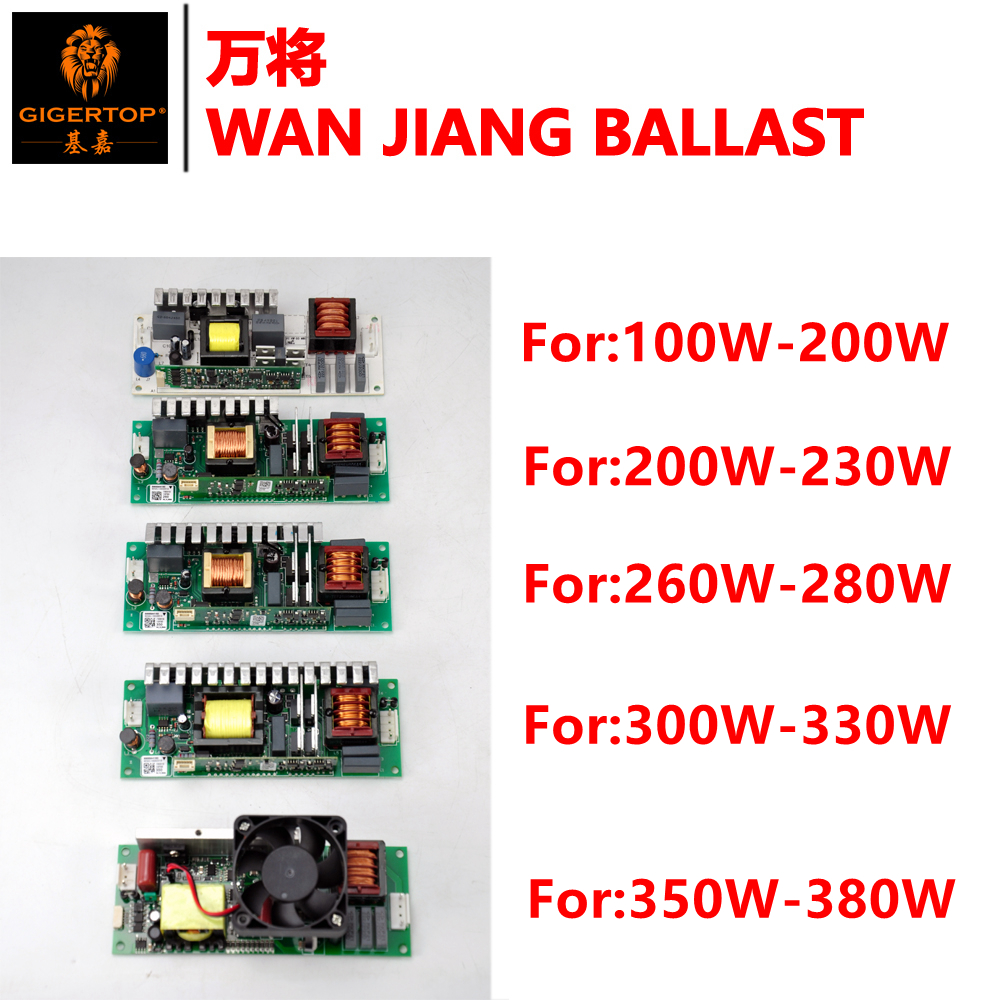 Freeshipping Moving Head Light Bulb Ballast 1R 2R 5R 7R 9R 10R 15R 16R 17R 20R 25R Lamp Power Supply Bulb Amperite Ballaster