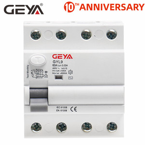 Free Shipping GEYA GYL9 AC Residual Current Circuit Breaker Differential Breaker Safety Switch 4P 40A 63A 100A(China)