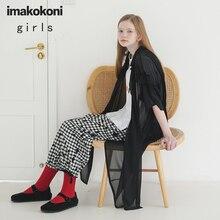 Chiffon Cardigan Jacket Imakokoni Summer Clothing 192655 Sun-Protection Loose Female