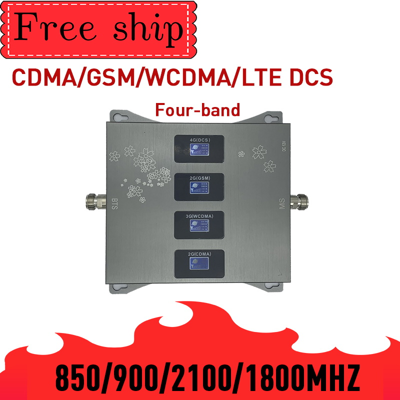CDMA 850 GSM 900 LTE DCS 1800 WCDMA 2100mhz Cell Phone Signal Booster 2G 3G 4G 70dB Mobile Cellular Signal Repeater Gsm Repeater