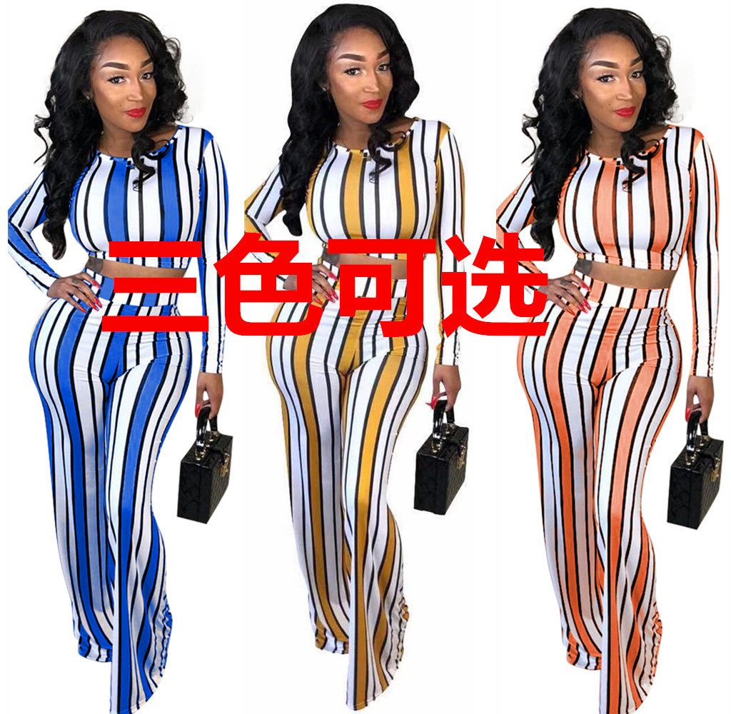 1066 Europe And America WOMEN'S Dress Casual Stripes Printed Loose Pants Two-Piece Set