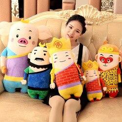 Linda muñeca de viaje hacia el oeste de dibujos animados juguetes de peluche enviar el regalo de cumpleaños de los niños Pacify muñeca