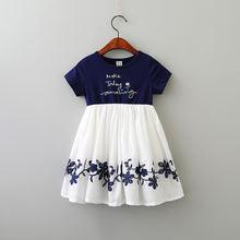 2020 летнее Повседневное платье платья с цветочной вышивкой