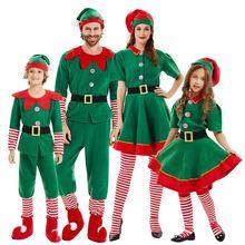 4 шт комплект одежды для мамы и дочки топы штаны шляпа носки