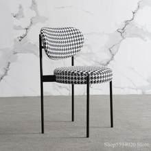 Chaise de salle à manger en métal de style nordique moderne et Simple, pour salon, pour loisirs, café, Restaurant, hôtel