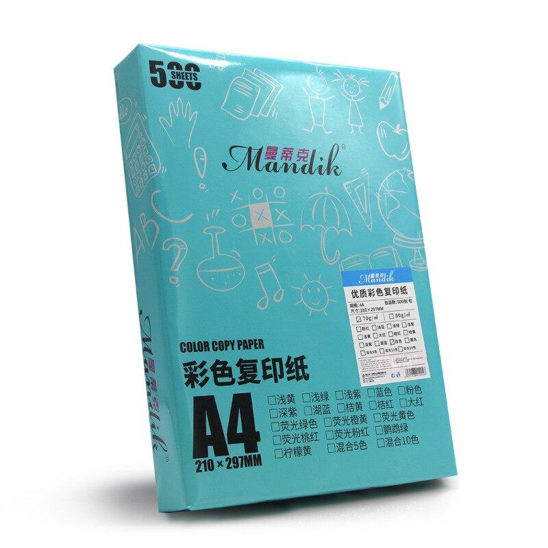 White A4 Copy Paper Full Carton Box  1