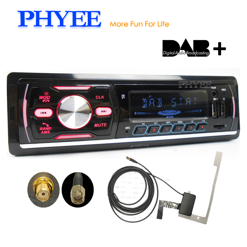 DAB Car Radio 1 Din Bluetooth Handsfree A2DP RDS FM AM TF USB 7 Color Lighting ISO Stereo System MP3 Player Head Unit PHYEE M4 image